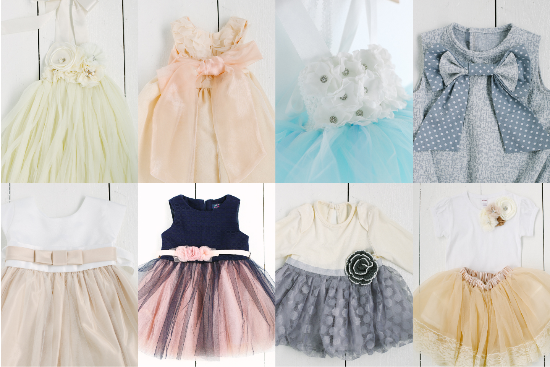 赤ちゃんの衣装