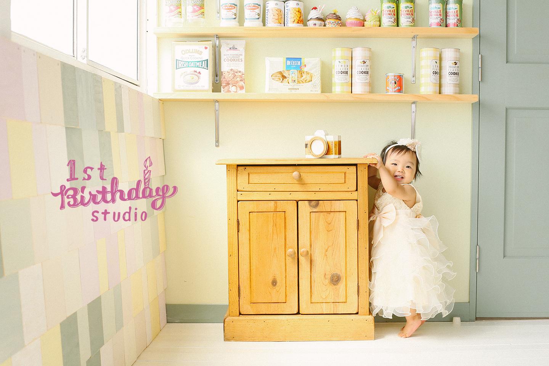 1歳の記念撮影