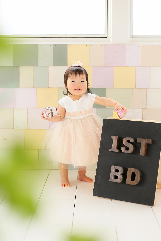 1歳のお誕生日フォト